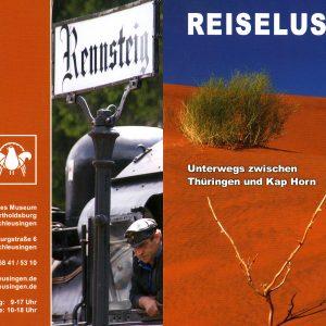 Einladungskarte . Ausstellung Reiselust . Naturhistorisches Museum . Schloss Bertholdsburg . Schleusingen 2010