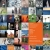 Rückseite . Literaturkalender Thüringer Ansichten 2015